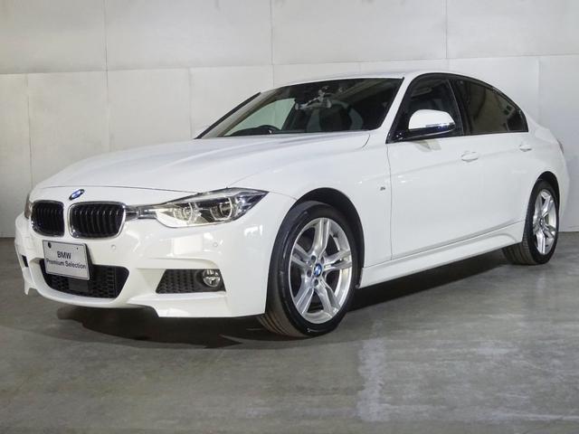BMW 3シリーズ 320i xDrive Mスポーツ 黒レザー 衝突軽減ACCレーンチェンジ バックカメラ スマートキー