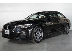BMW330e Mスポーツ ハイラインパッケージ