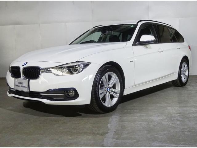 BMW 3シリーズ 320iツーリング スポーツ アクティブクルーズ 電動トランク