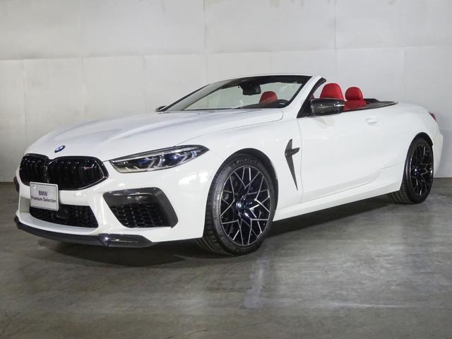 BMW M8カブリオレ コンペティション レーザーライト
