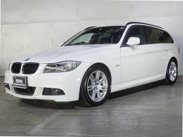 BMW 320iツーリング Mスポーツパッケージ HDDナビゲーション