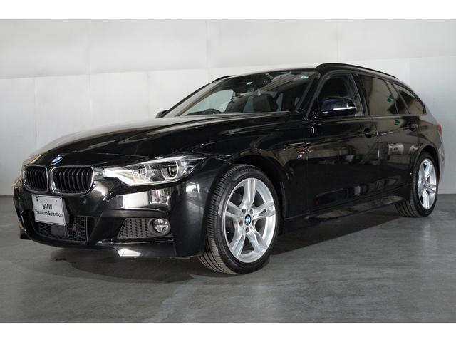 BMW 320i xDrive Mスポーツ ACC 黒革 2年保証