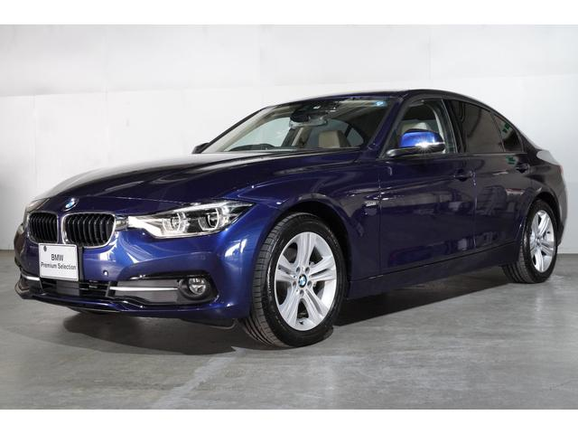 BMW 320d スポーツ 認定中古車 レザー