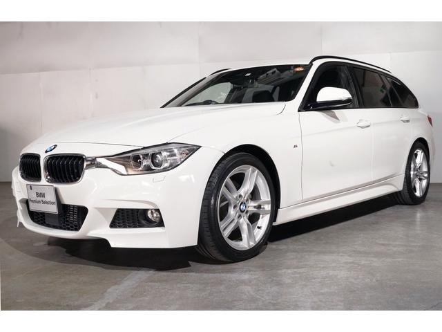 BMW 320dツーリング Mスポーツ 電動リアゲート アクティブクルーズコントロール