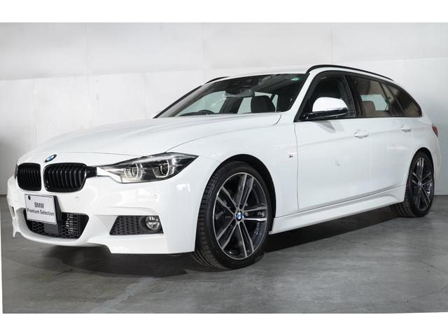 BMW 320dツーリング Mスポーツ エディションシャドー ACC 黒革 シートヒーター 衝突軽減ブレーキ