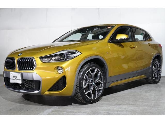 BMW X2 xDrive 18d MスポーツX ハイラインパック アクティブクルーズコントロール ヘッドアップディスプレイ ブラックレザーシート 電動トランク
