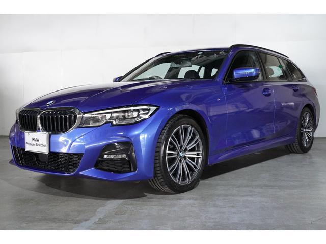 BMW 320iツーリング Mスポーツ アクティブクルーズコントロール 電動リアゲート
