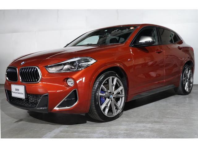 BMW X2 M35i ヘッドアップディスプレイ アクティブクルーズコントロール サンルーフ 20インチアロイホイール 電動リアゲート