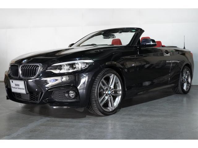 BMW 2シリーズ 220iカブリオレ Mスポーツ 18インチアルミホイール アクティブクルーズコントロール コーラルレッドレザーシート シートヒーター