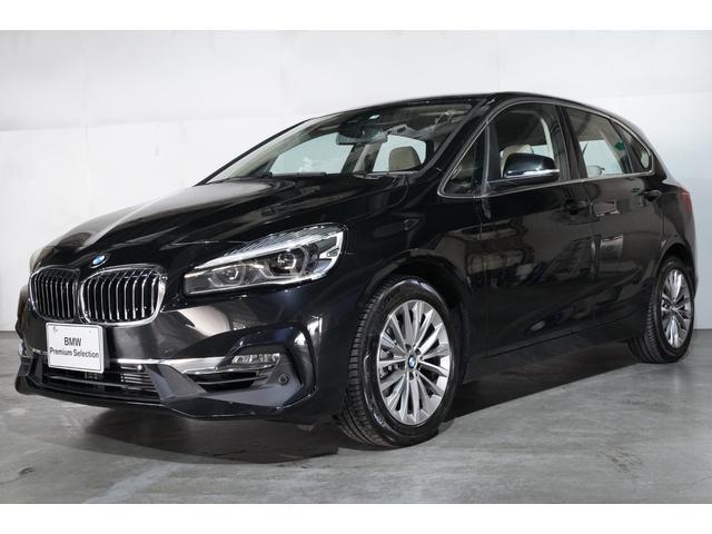BMW 218iアクティブツアラー ラグジュアリー パーキングサポートパッケージ コンフォートパッケージ オイスターレザー 弊社デモカー 保証継承