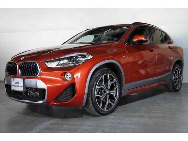 BMW X2 xDrive 20i MスポーツX ハイラインパック レザーシート フロントシートビーティング アドバンスドセーフティーパッケージ ヘッドアップディスプレイ
