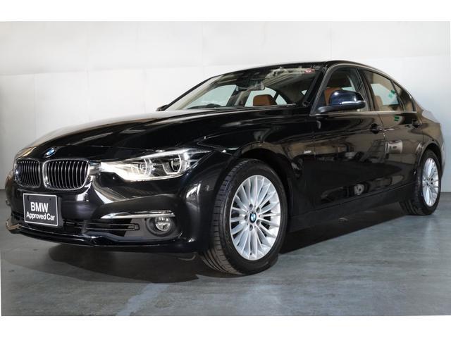 BMW 318i ラグジュアリー サドルブラウンレザーシート、ガラスサンルーフ、クルーズコントロール スマートキー 全国保証
