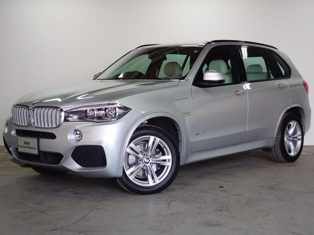BMW xDrive 40e Mスポーツ 全国2年保証 弊社デモカー