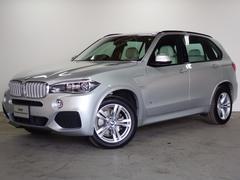 BMW X5xDrive 40e Mスポーツ 全国2年保証 弊社デモカー