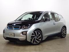 BMWアトリエ レンジ・エクステンダー装備車 新型バッテリー