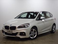 BMW218dアクティブツアラー Mスポーツ セーフティーP