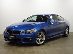 BMW420iクーペ Mスポーツ 18AW LED ACC AUX