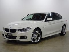 BMWアクティブハイブリッド3 Mスポーツ 18AW パドル 黒革