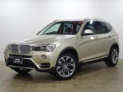 BMW X3 xDrive 20d Xライン 19AW 黒革 クルコン