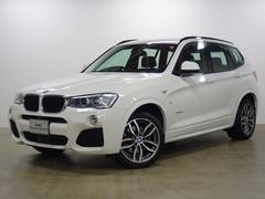 BMW X3xDrive 20d Mスポーツ 19AW パドル 地デジ