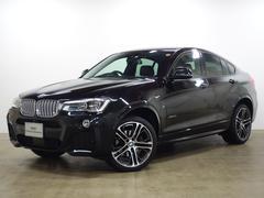 BMW X4xDrive 28i Mスポーツ アスリートP 20AW