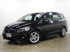 BMW218iグランツアラー Mスポーツ コンフォートP HUD