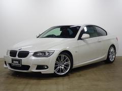 BMW335i Mスポーツパッケージ 18AW クルコン パドル