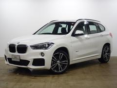BMW X1xDrive 20i Mスポーツ コンフォートP ACC