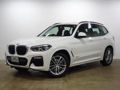 BMW X3xDrive 20d Mスポーツ 19AW ACC パドル