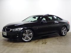 BMW435iクーペ Mスポーツ パーキングサポートP SR