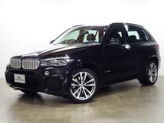 BMW X5xDrive 40eアイパフォーマンス Mスポーツ PSR