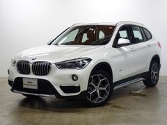 BMW X1sDrive 18i xライン LCI コンフォートP