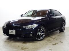 BMW420iグランクーペ Mスポーツ ファストトラックP ACC