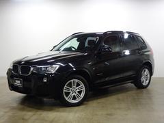 BMW X3xDrive 20d Mスポーツ 18AW ACC パドル