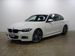 BMW318i Mスポーツ エディションシャドー 19AW LED