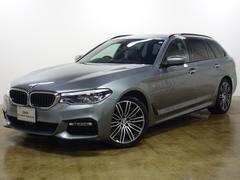 BMW540i xDriveツーリング Mスポーツ コンフォートP
