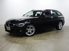 BMW320dツーリング Mスポーツ LCI PSR ACC