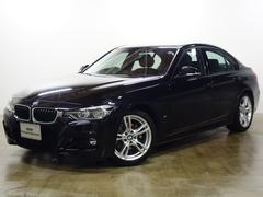 BMW330e Mスポーツアイパフォーマンス 18AW ACC