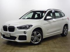 BMW X1xDrive 18d Mスポーツ コンフォートP 18AW