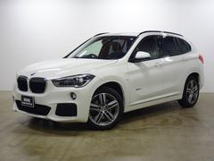 BMW X1sDrive 18i Mスポーツ コンフォートP 18AW