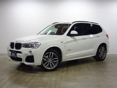 BMW X3xDrive 20d Mスポーツ 19AW ACC 地デジ