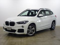 BMW X1sDrive 18i Mスポーツ コンフォートP ハイライン