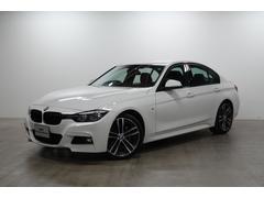 BMW320i Mスポーツ エディションシャドー 19AW ACC