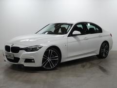 BMW320d Mスポーツ エディションシャドー 19AW パドル