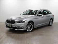 BMW523dツーリング ラグジュアリー 18AW ACC LED