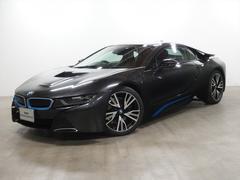 BMWベースグレード ストレージP 20AW コンフォートアクセス