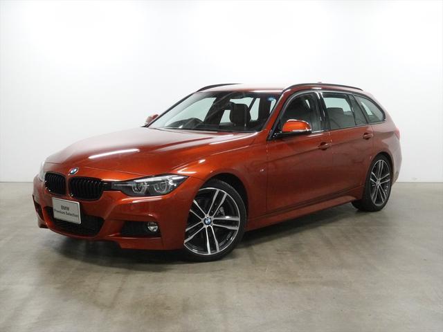 BMW 318iツーリング Mスポーツ エディションシャドー