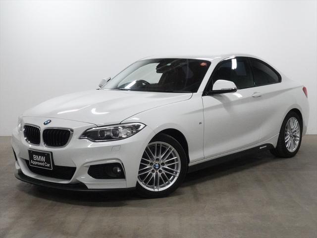 BMW 220iクーペ Mスポーツ 17AW クルコン パドル