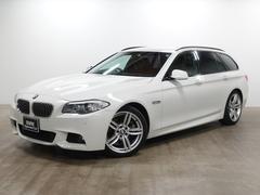 BMW523iツーリング エクスクルーシブスポーツ 19AW