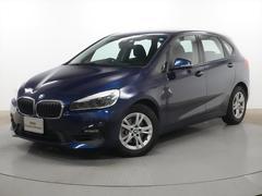 BMW218iアクティブツアラー パーキングサポートP プラスP